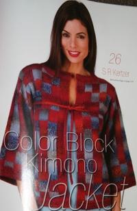The_kimono_jacket